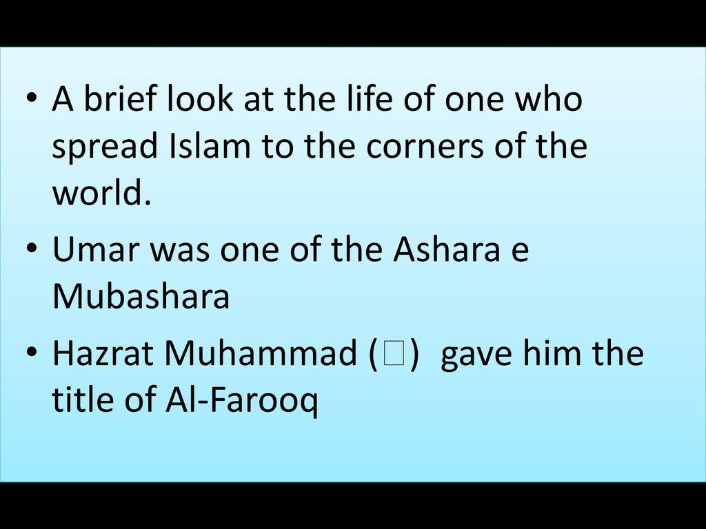 Umar Al-farooq (RA) The Second Caliph of Islam - ppt download