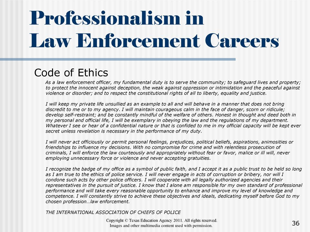 law enforcement officers code of ethics