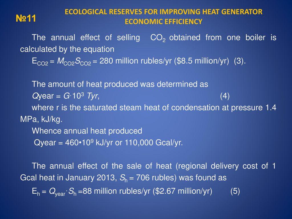 ECOLOGICAL RESERVES FOR IMPROVING HEAT GENERATOR ECONOMIC EFFICIENCY ...