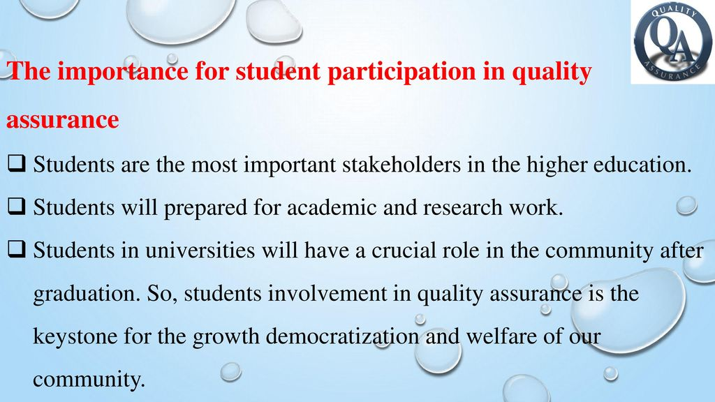 importance of quality assurance in education