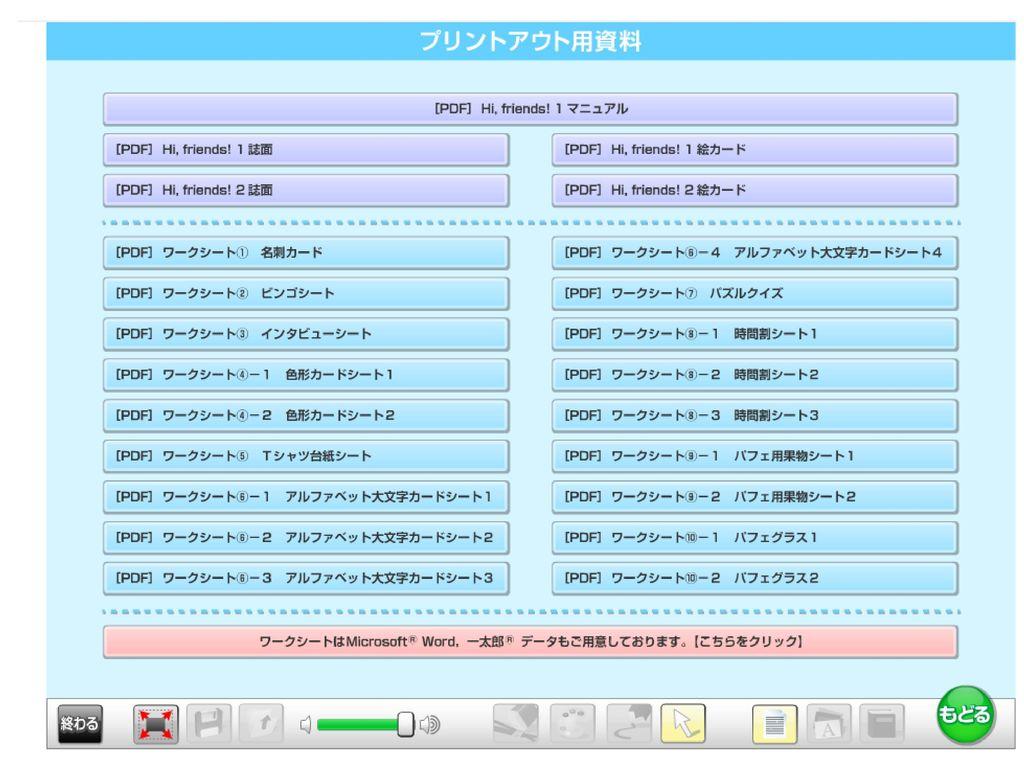 Daihatsu charade 2016 maintenance manual