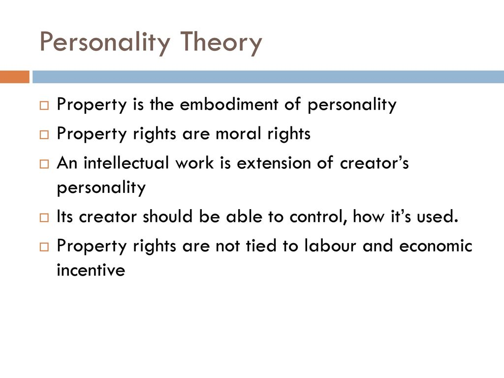 theories of intellectual property rights