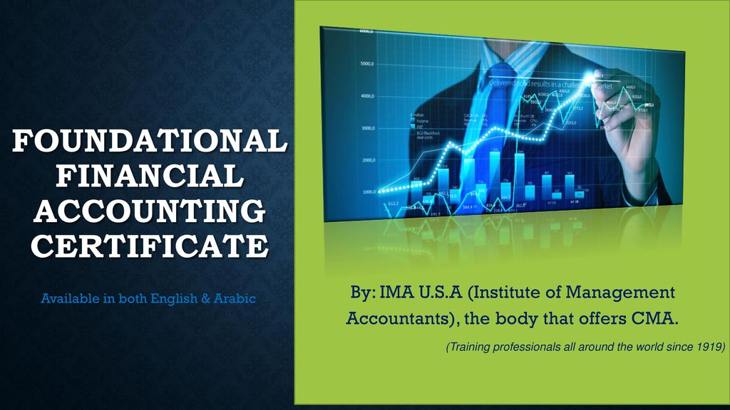 Foundational Financial Accounting Certificate Ppt Download