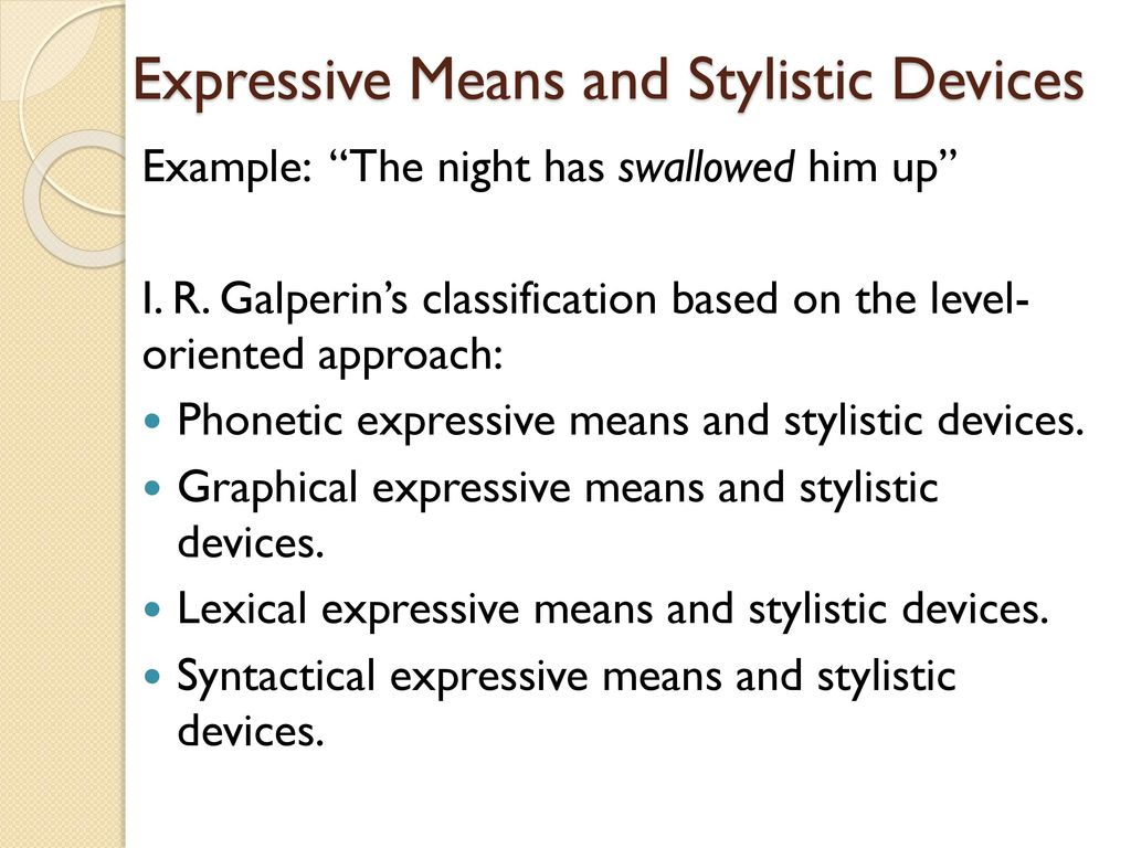 Figurative and expressive means of the language: a list with the name and description, examples 19