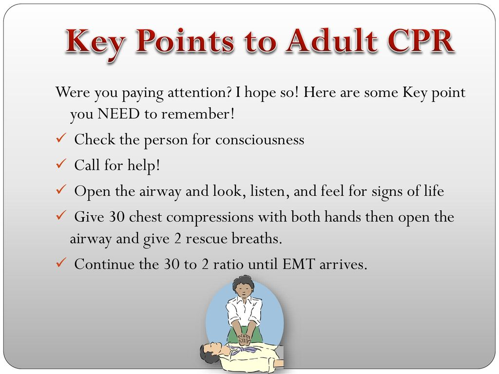 Adult check key