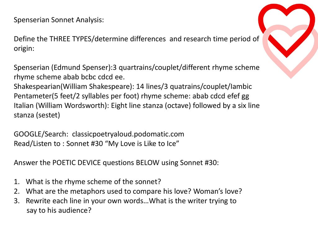 sonnet 30 line by line analysis