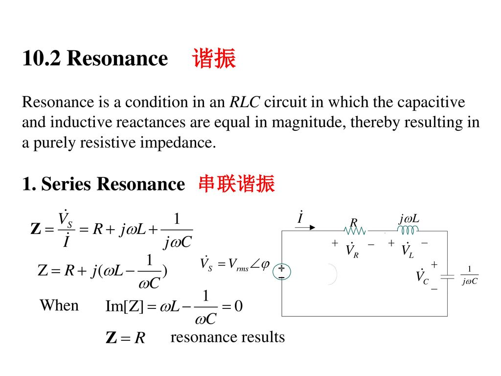 Chapter 10 Magnetically Coupled Circuits And Resonance Ppt Download Impedance Of Rlc Circuit From Phasor Electronics Forum 16 102