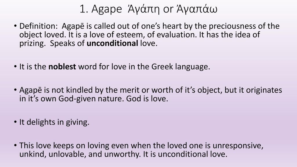 Hebrew And Greek Words For Love