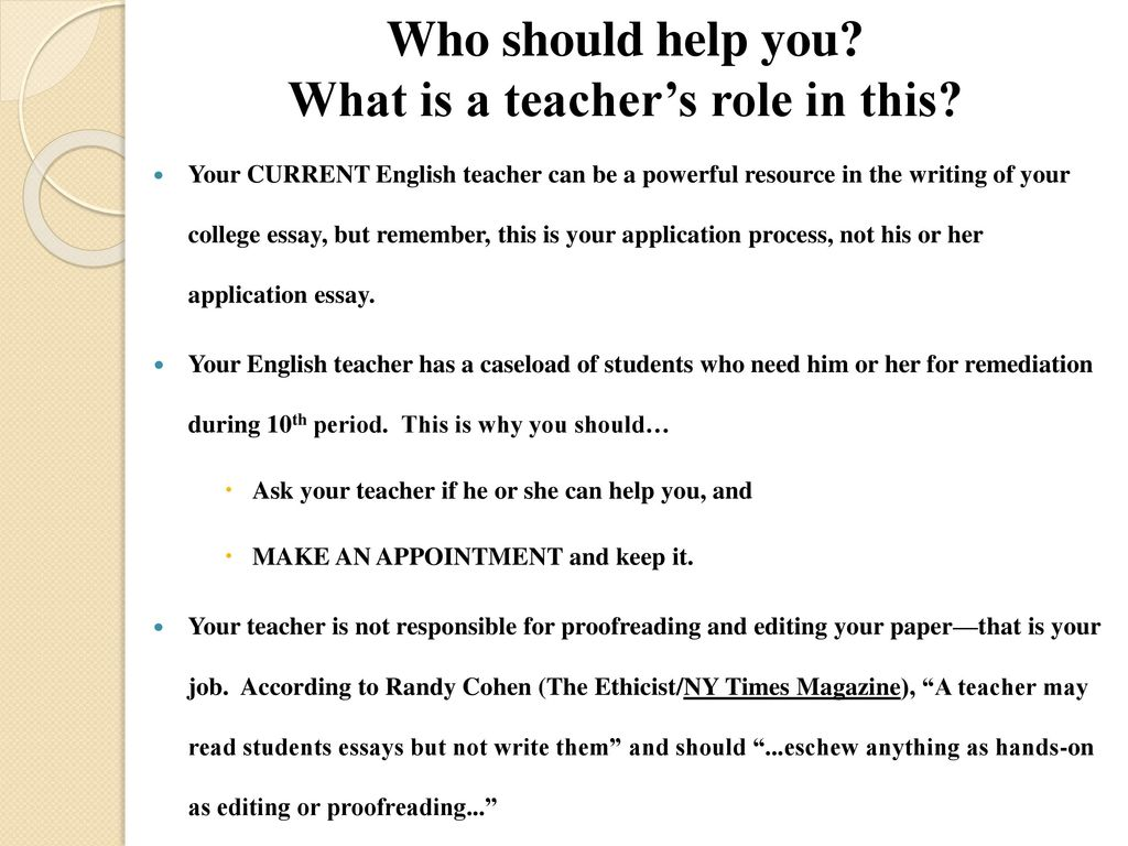 what not to write in a college essay