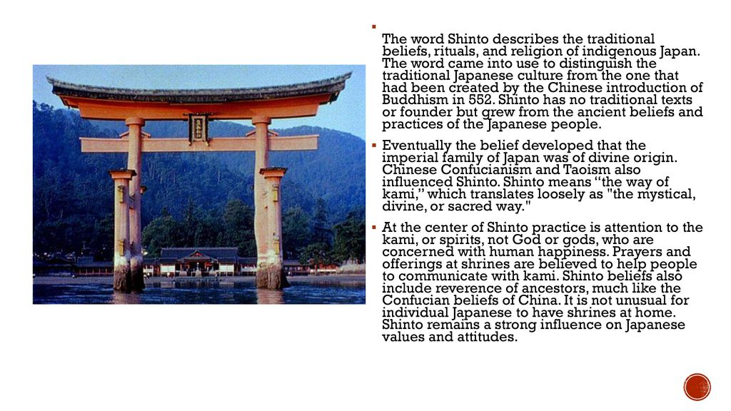 """the religion of shinto essay Shinto is indisputably a religion unique to the japanese people only """"it is a natural religion born and nurtured in the japanese islands, unlike buddhism or christianity, which are world religions that have come to japan from foreign countries."""