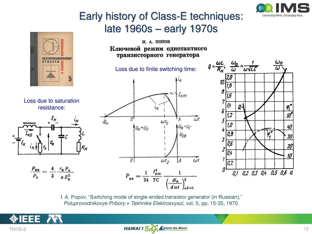 of Switching-Mode Class-E Techniques - ppt download