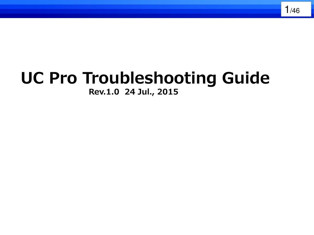 UC Pro Troubleshooting Guide