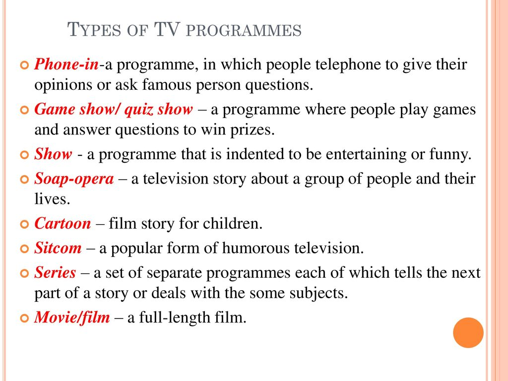 What types of mass-media do you know? - ppt download