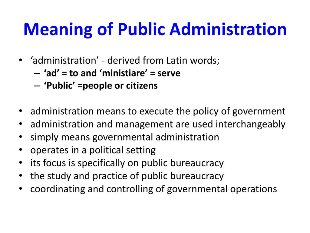 scope in public administration