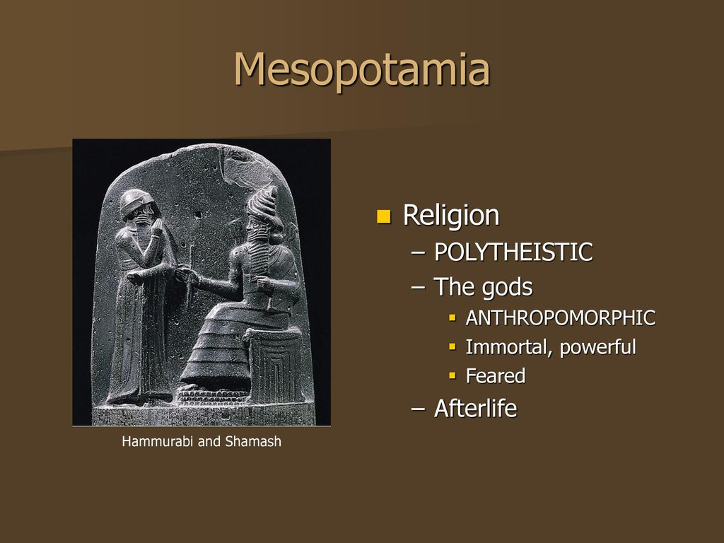 mesopotamian afterlife