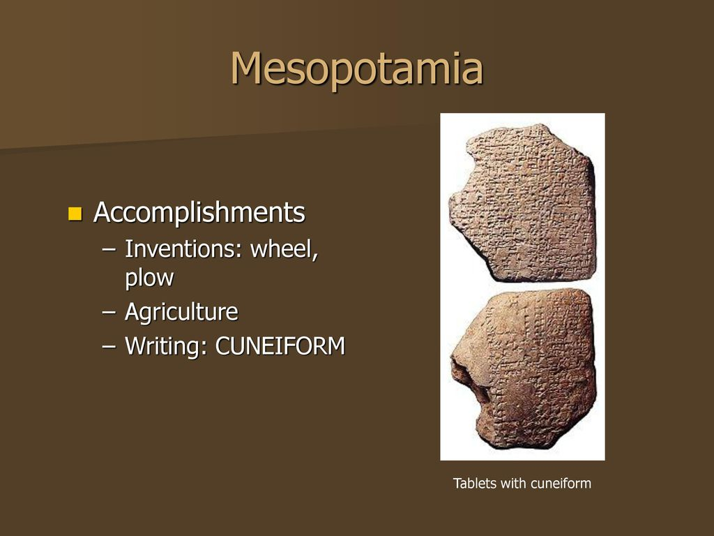 mesopotamian inventions wheel