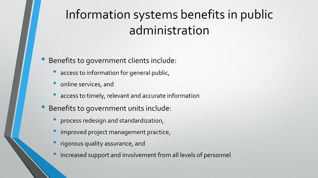 benefits of public administration
