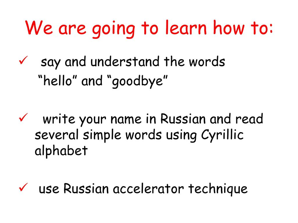 Welcome To The Basic Russian Course Ppt Download