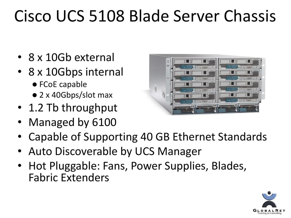 Cisco UCS  - ppt download