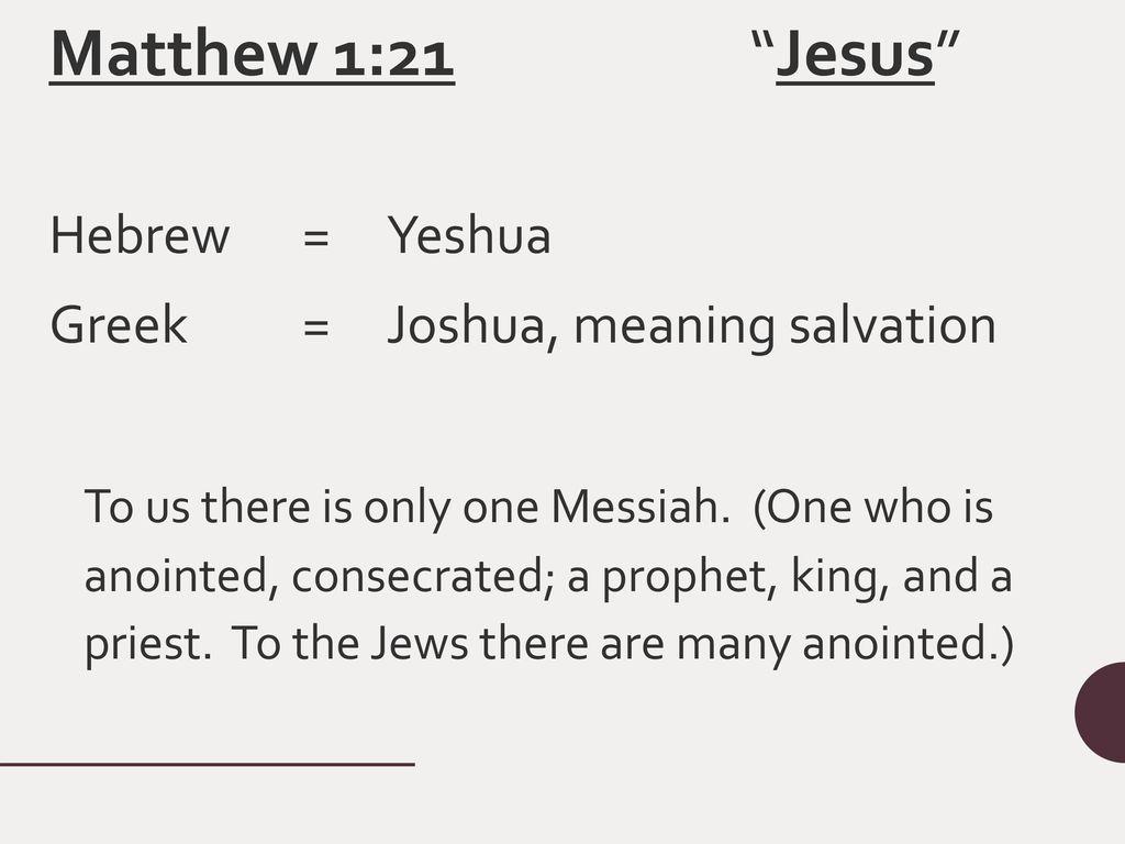 Symbols of the Gospel Writers - ppt download