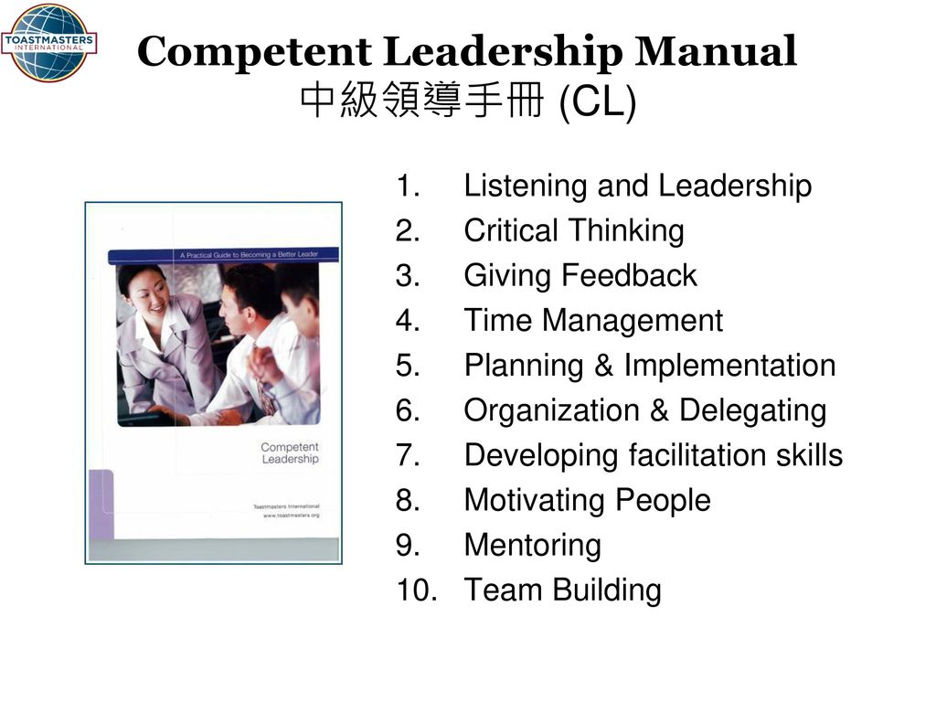 5 Competent Leadership ...