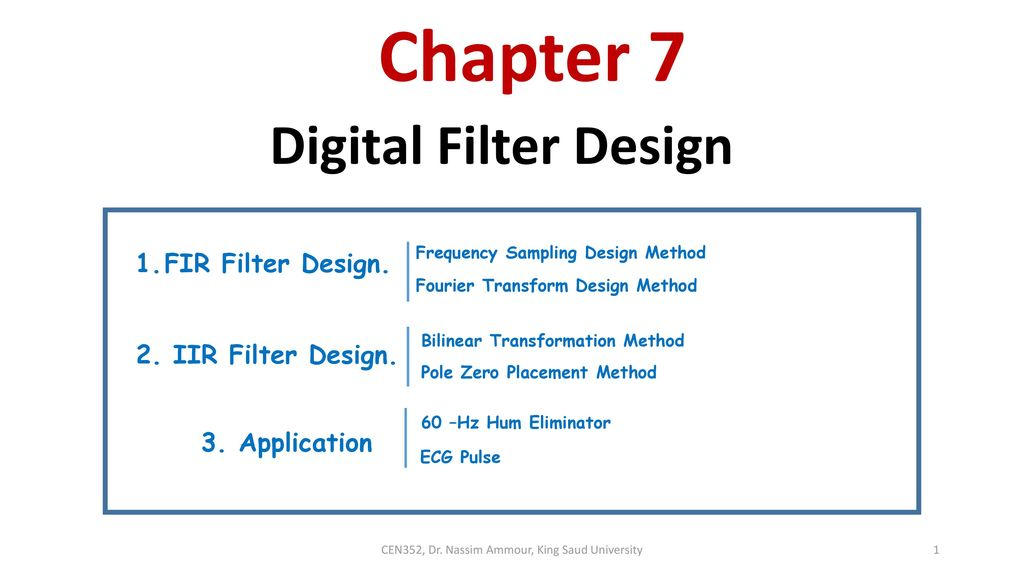applications of iir filter pdf