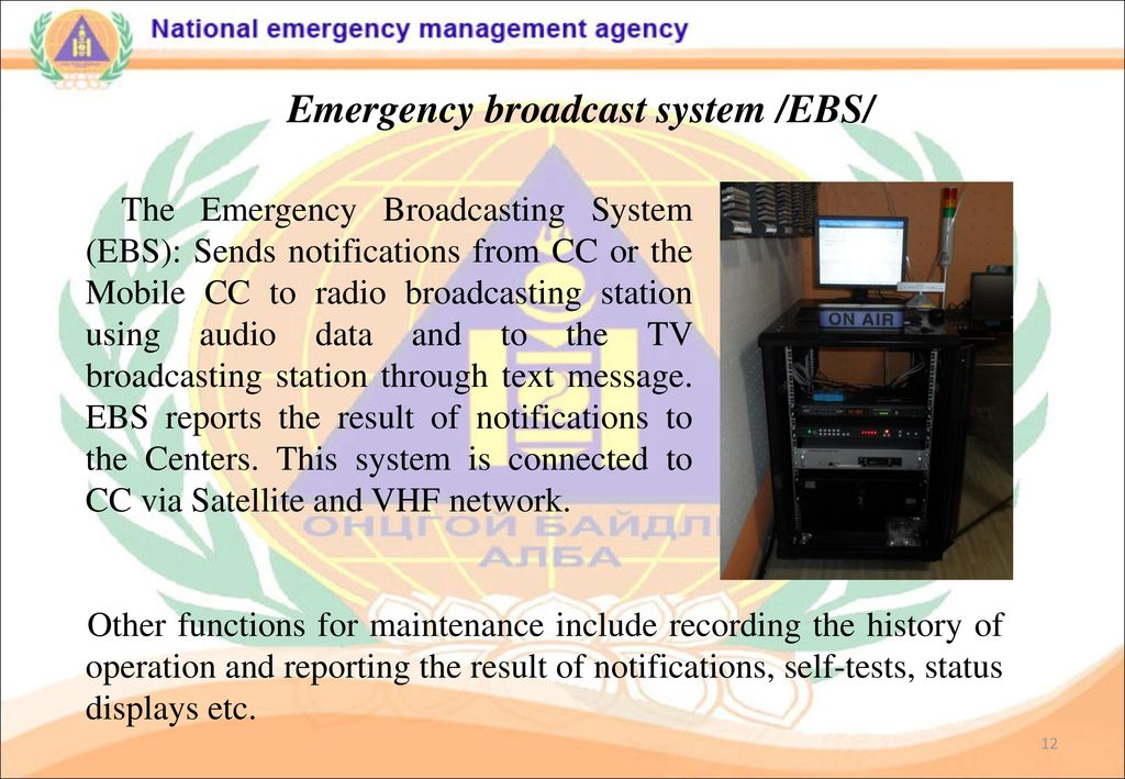 Emergency broadcast system /EBS/