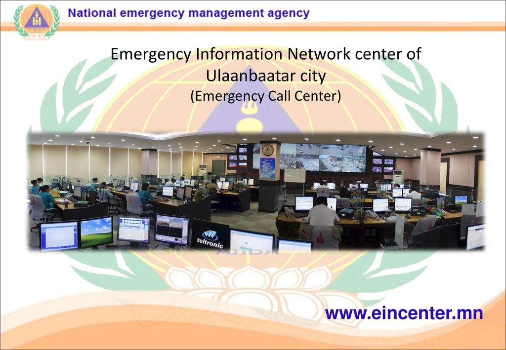 (Emergency Call Center)