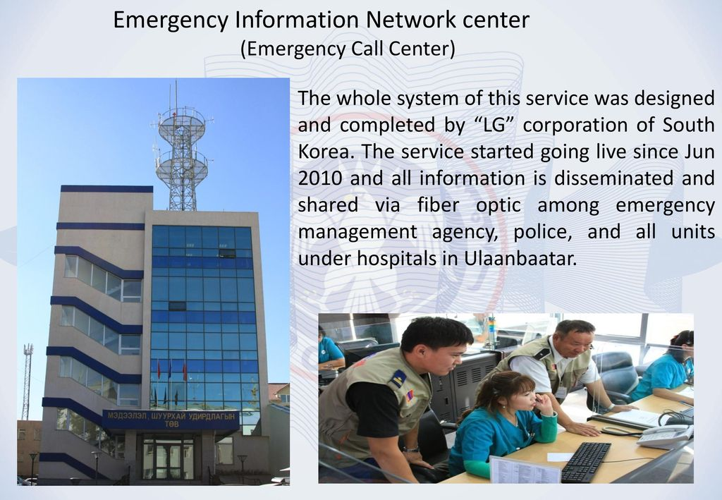 ICT structure of EIN center