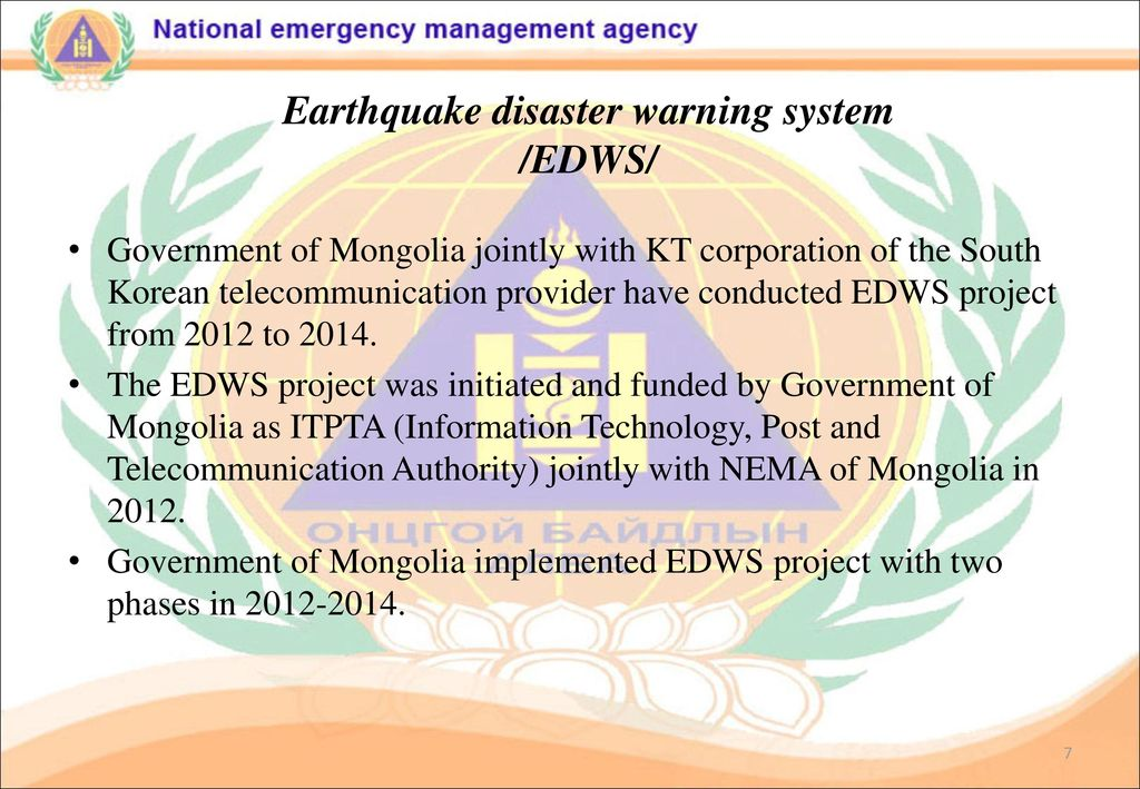 Earthquake disaster warning system /EDWS/
