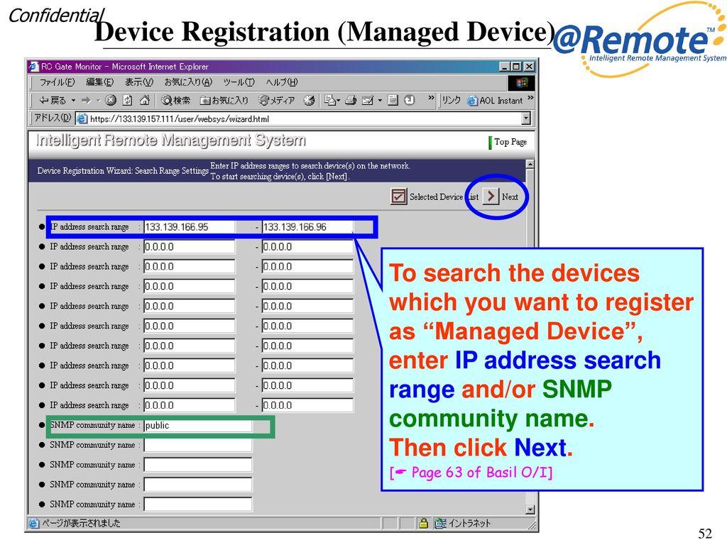 Remote - Installation Flow – - ppt download