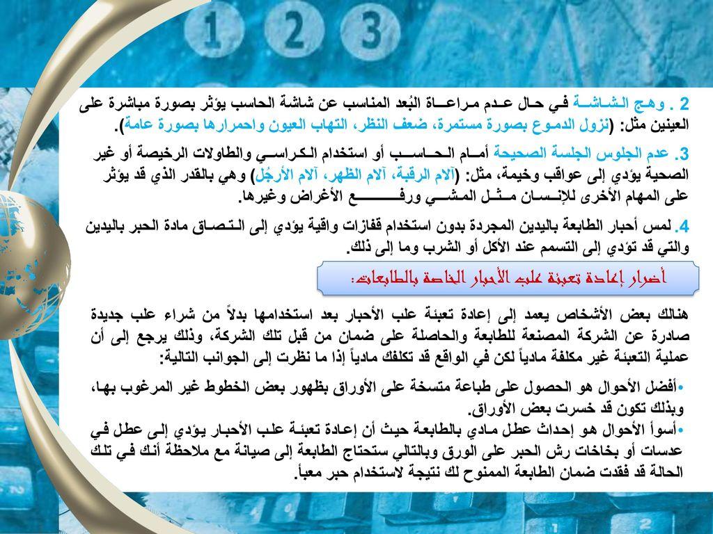 44131bf72 أ.د. عبد الله بن عبد العزيز الموسى - ppt download