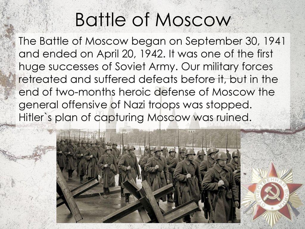 When the Great Patriotic War began 82