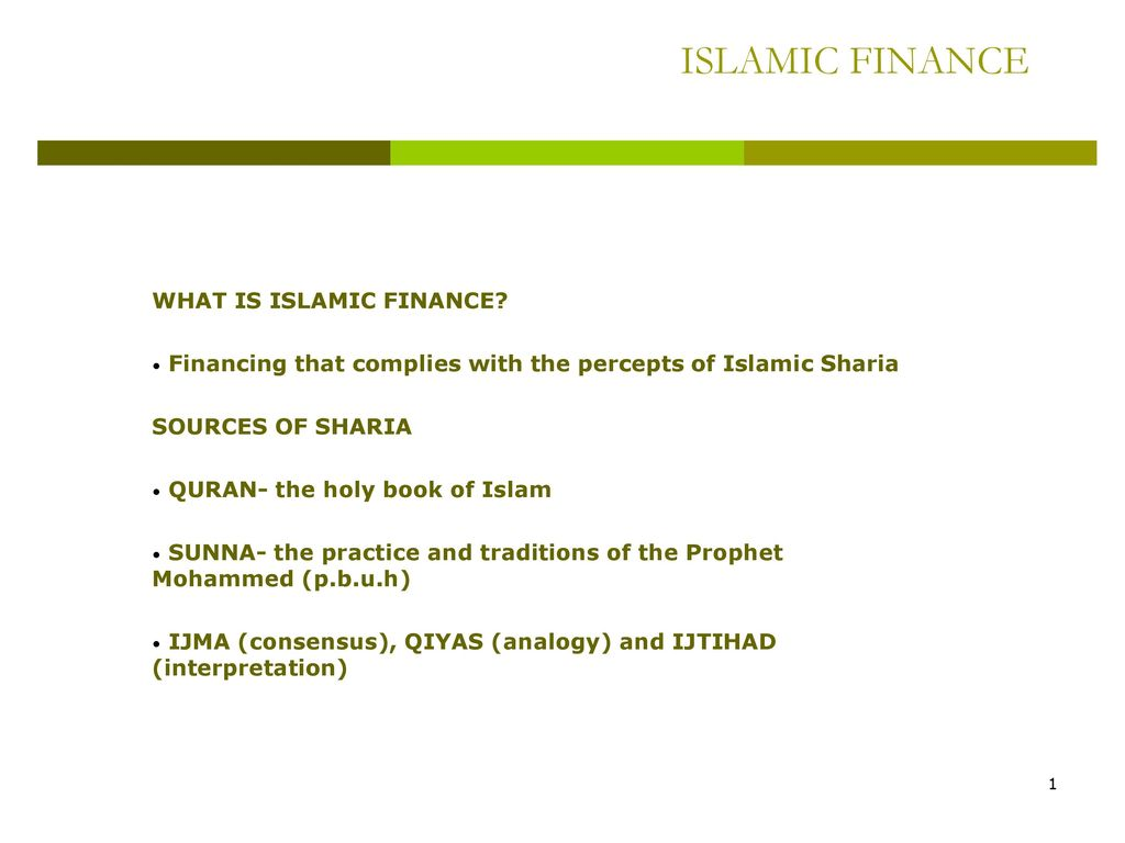 Islamic Finance What Is Islamic Finance Ppt Download