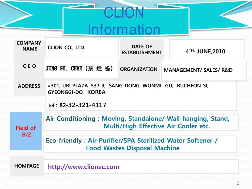 CLION Moving Air Conditioner - ppt download