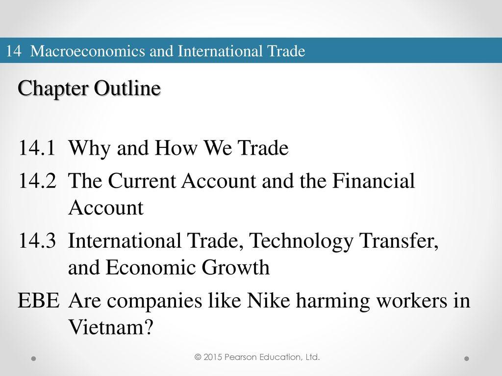 nike international trade