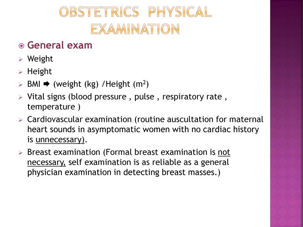 HISTORY TAKING & PHYSICAL EXAMINATION OB/GYN Dr - ppt download