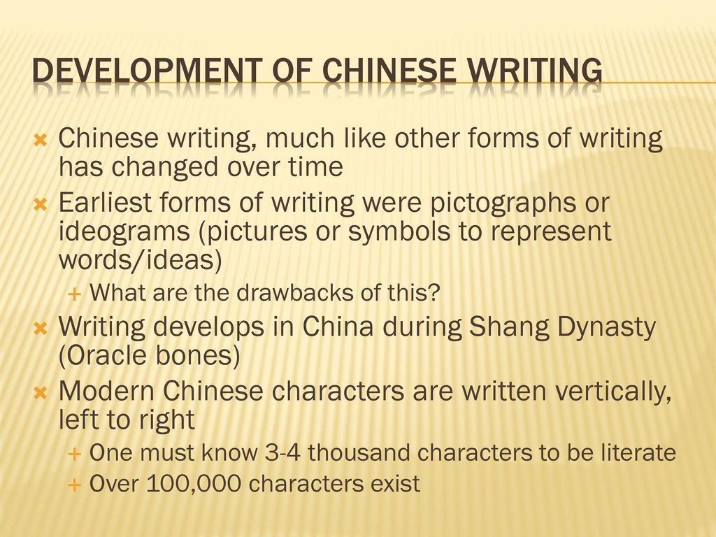 china. - ppt download