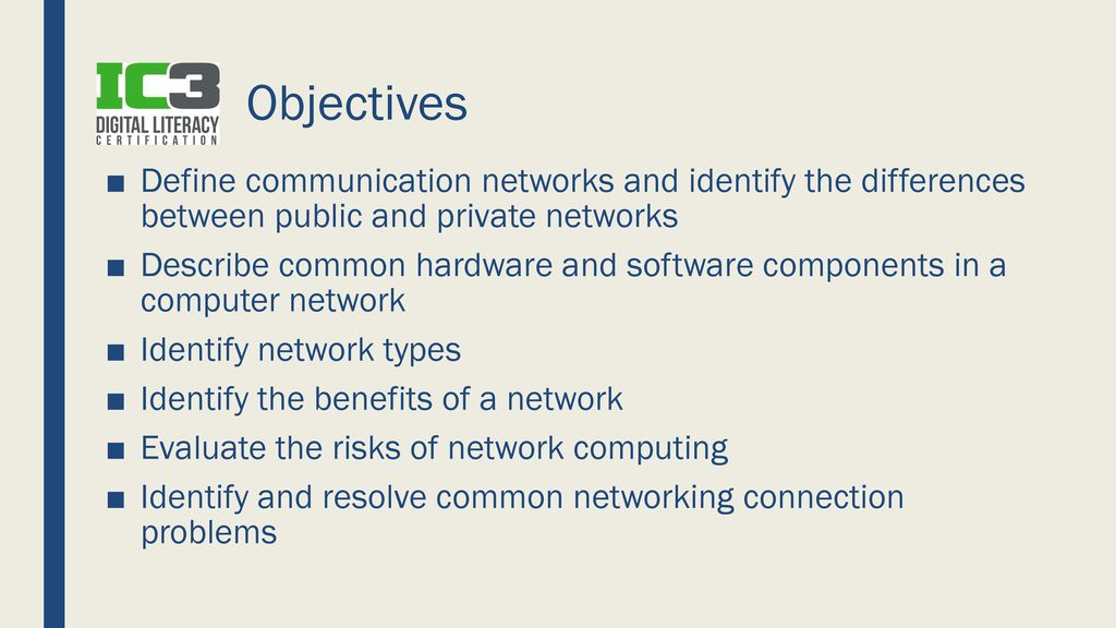 difference between public and private network