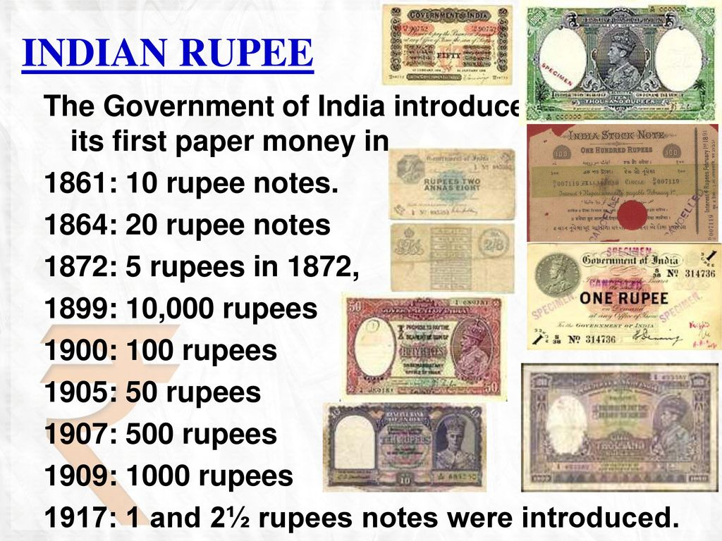 FACTS ABOUT INDIAN RUPEE - ppt download