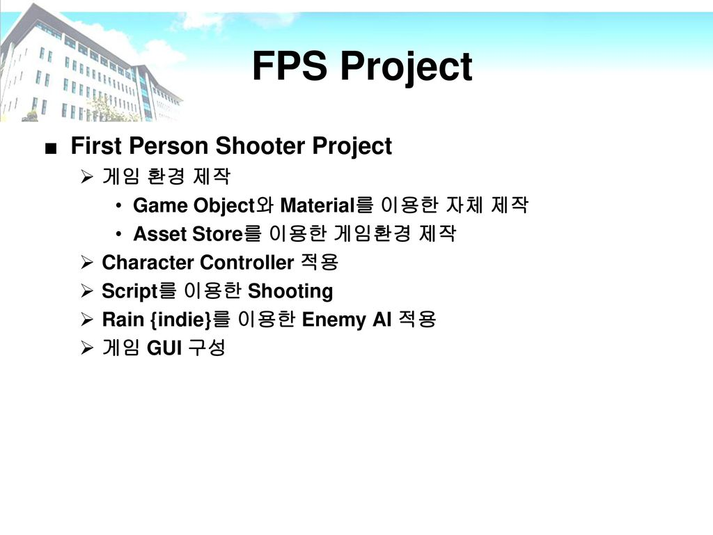 Advanced 3D Game Project - ppt download