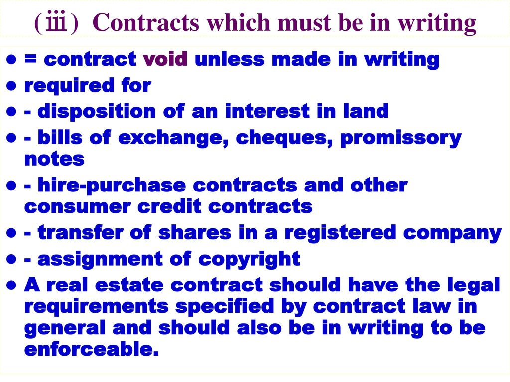 bulaw1502 law contracts assignment seme (3)in the fleldofprivate law, the sen\ceshal\have\he r\ghts oi a\ega\ person (4) in performing the specifiedfunctions, the serviceshall co-operatewith thestateaudit office, the officeof the prooocvtor general, the ministryof thg interior, the ministryof environmental proteotion and.
