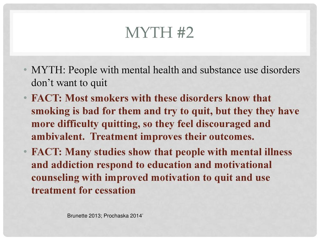 The use of smoking: myth or reality