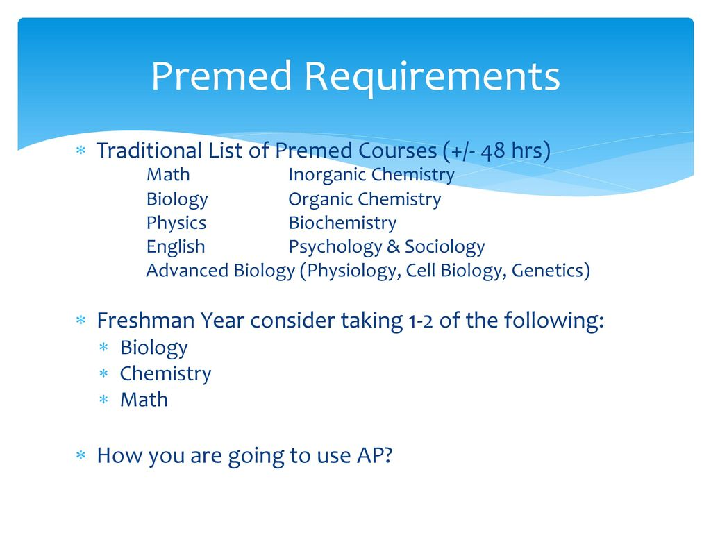 premed requirement