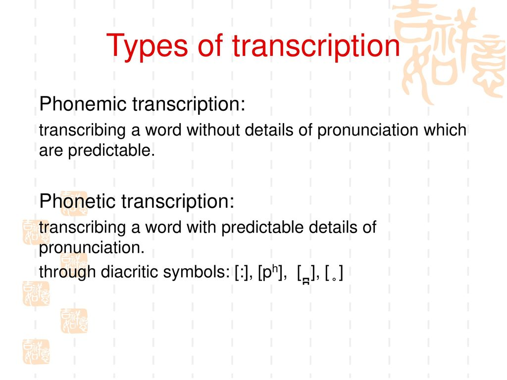 Phonetics And Phonology Speech Sounds And Their Systems Ppt Download