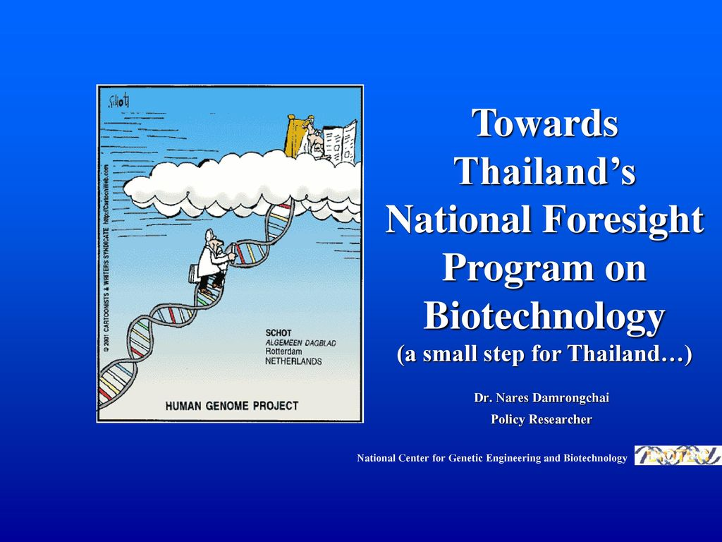 Dr  Nares Damrongchai Policy Researcher - ppt download