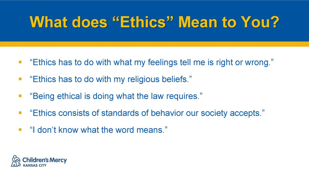 what does ethics mean to me