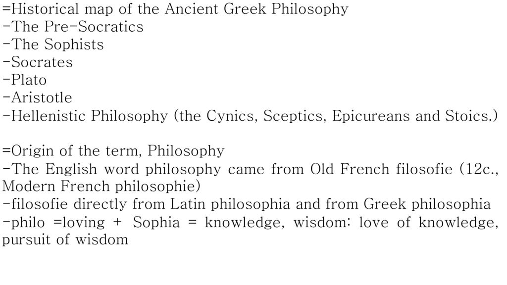 Historical Map Of The Ancient Greek Philosophy