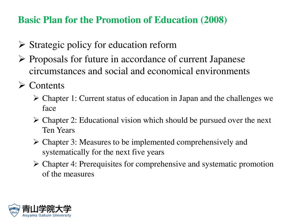 political science position paper on education reform The body of the position paper may contain several paragraphs each paragraph should present an idea or main each paragraph should present an idea or main concept that iesclarif a portion of the position statement and is supported by evidence or facts.
