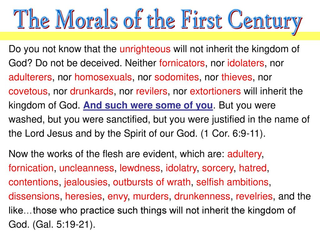 Sodomites and drunkards ... Who first began to denigrate the Russians